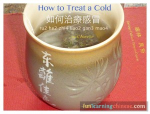 treat cold tea cup
