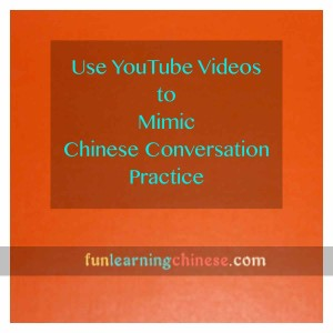 youtube video Chinese practice
