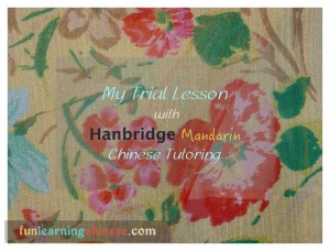 trial lesson with Hanbridge Mandarin