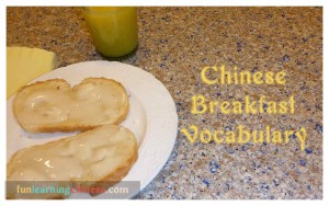 Chinese breakfast vocabulary