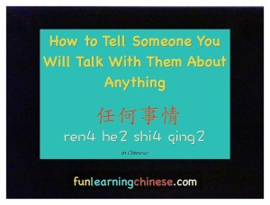 talk about anything in Chinese
