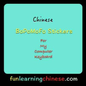 Chinese BoPoMoFo Stickers for My Computer Keyboard