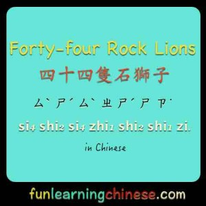 forty-four-rock-lions