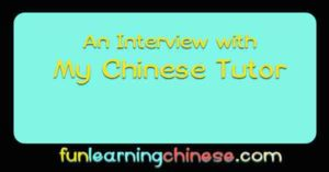 an-interview-with-my-chinese-tutor