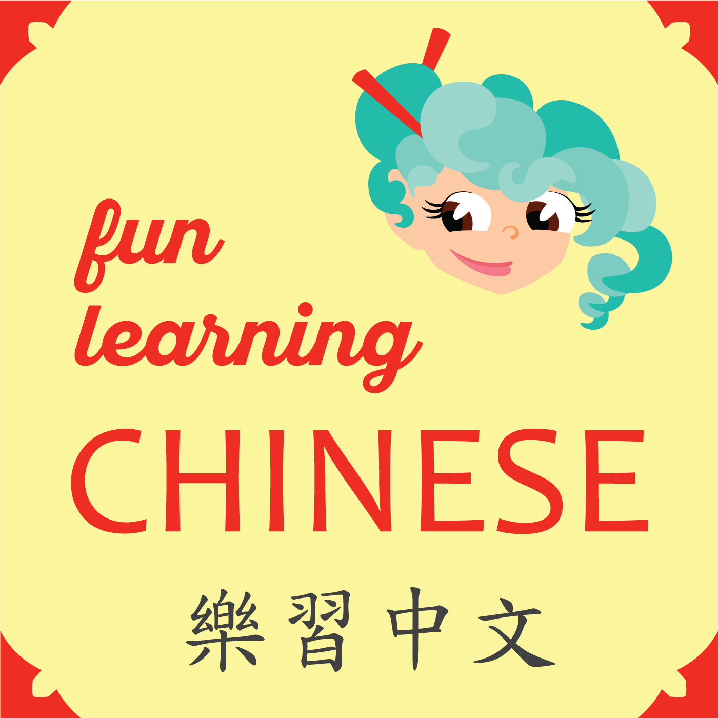 TOP 5 Mandarin Chinese Learning Podcasts : Review and ...